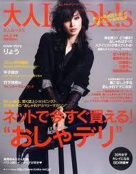 http://livedoor.blogimg.jp/waosoku/imgs/4/0/40269324.jpg