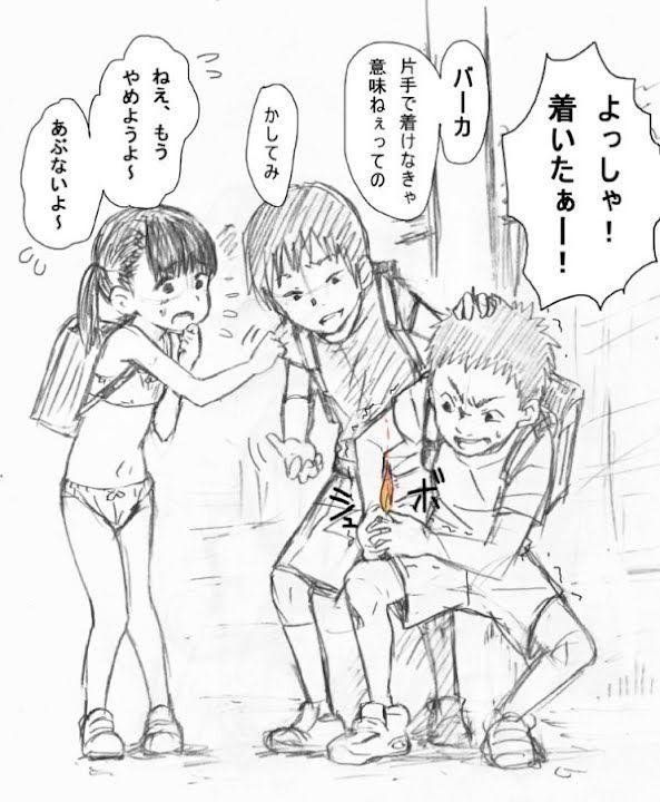 http://livedoor.blogimg.jp/waosoku/imgs/4/4/44d02a0e.jpg