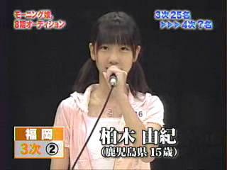 http://livedoor.blogimg.jp/waosoku/imgs/4/9/491edc31.jpg