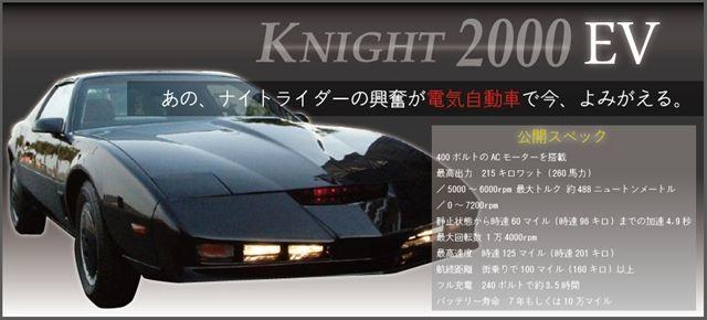 http://livedoor.blogimg.jp/waosoku/imgs/4/e/4e85612c.jpg