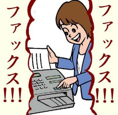 http://livedoor.blogimg.jp/waosoku/imgs/5/0/50d1c738.jpg