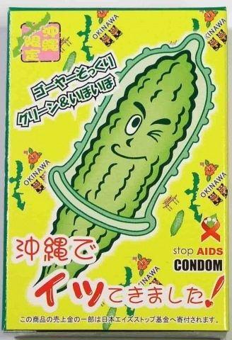 http://livedoor.blogimg.jp/waosoku/imgs/5/6/56ff3dad.jpg