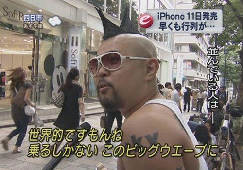 http://livedoor.blogimg.jp/waosoku/imgs/5/8/583c1eb0.jpg