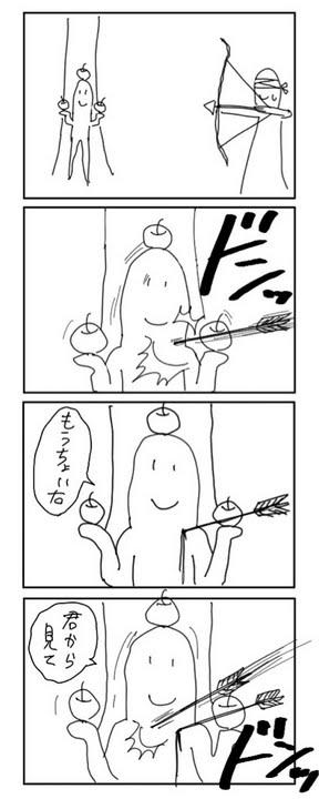 http://livedoor.blogimg.jp/waosoku/imgs/6/1/614cbdb6.jpg