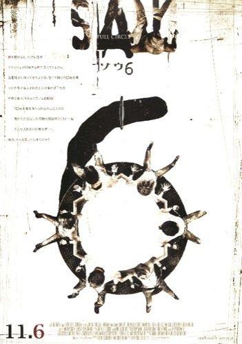 http://livedoor.blogimg.jp/waosoku/imgs/6/9/697bd00a.jpg