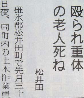 http://livedoor.blogimg.jp/waosoku/imgs/6/f/6fc2699d.jpg