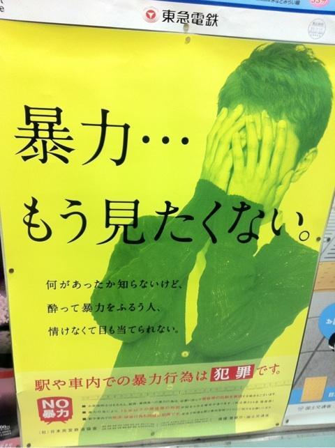 http://livedoor.blogimg.jp/waosoku/imgs/7/7/77f71274.jpg