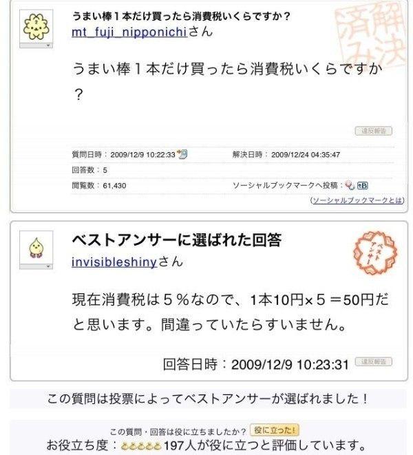 http://livedoor.blogimg.jp/waosoku/imgs/7/b/7be2237c.jpg
