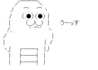 http://livedoor.blogimg.jp/waosoku/imgs/8/2/828e1ff2.jpg