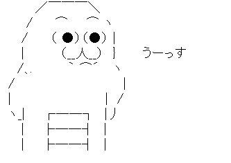 https://livedoor.blogimg.jp/waosoku/imgs/8/2/828e1ff2.jpg