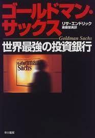 http://livedoor.blogimg.jp/waosoku/imgs/8/4/84862047.jpg