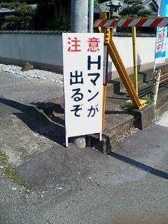 http://livedoor.blogimg.jp/waosoku/imgs/8/8/883fd134.jpg
