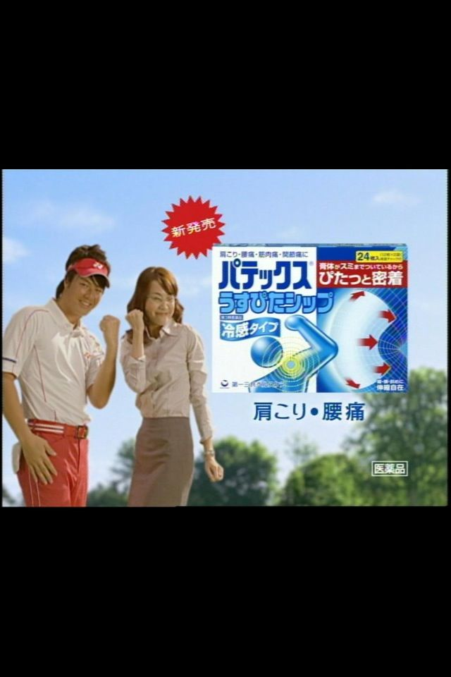 http://livedoor.blogimg.jp/waosoku/imgs/8/c/8c434597.jpg