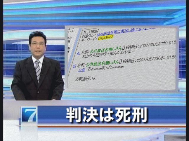 http://livedoor.blogimg.jp/waosoku/imgs/9/0/9054a87d.jpg