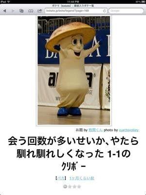 http://livedoor.blogimg.jp/waosoku/imgs/a/6/a6c1bfce.jpg