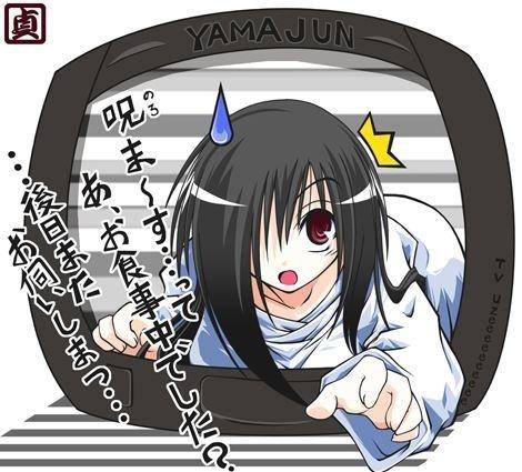 http://livedoor.blogimg.jp/waosoku/imgs/a/8/a87f9987.jpg