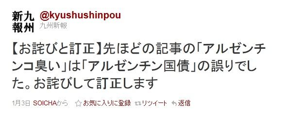 http://livedoor.blogimg.jp/waosoku/imgs/a/b/ab4b9b8d.jpg