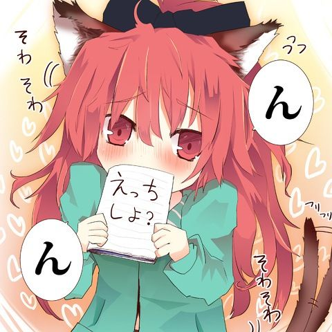 http://livedoor.blogimg.jp/waosoku/imgs/a/c/acd82b20.jpg