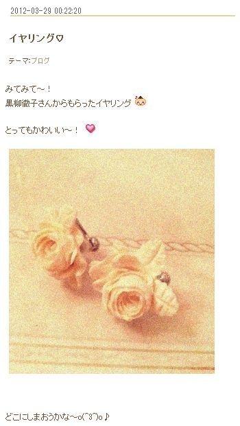 http://livedoor.blogimg.jp/waosoku/imgs/a/d/ad50ccf3.jpg
