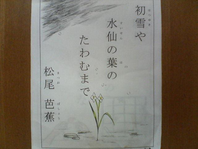 https://livedoor.blogimg.jp/waosoku/imgs/b/7/b793b4e3.jpg