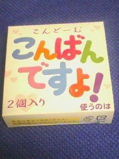 http://livedoor.blogimg.jp/waosoku/imgs/c/0/c0aaf16c.jpg