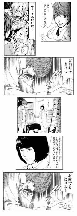 http://livedoor.blogimg.jp/waosoku/imgs/c/1/c11a542c.jpg