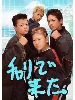 http://livedoor.blogimg.jp/waosoku/imgs/c/d/cdc7a630.jpg