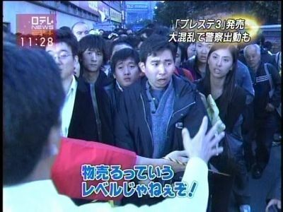 http://livedoor.blogimg.jp/waosoku/imgs/c/f/cf86ebc5.jpg