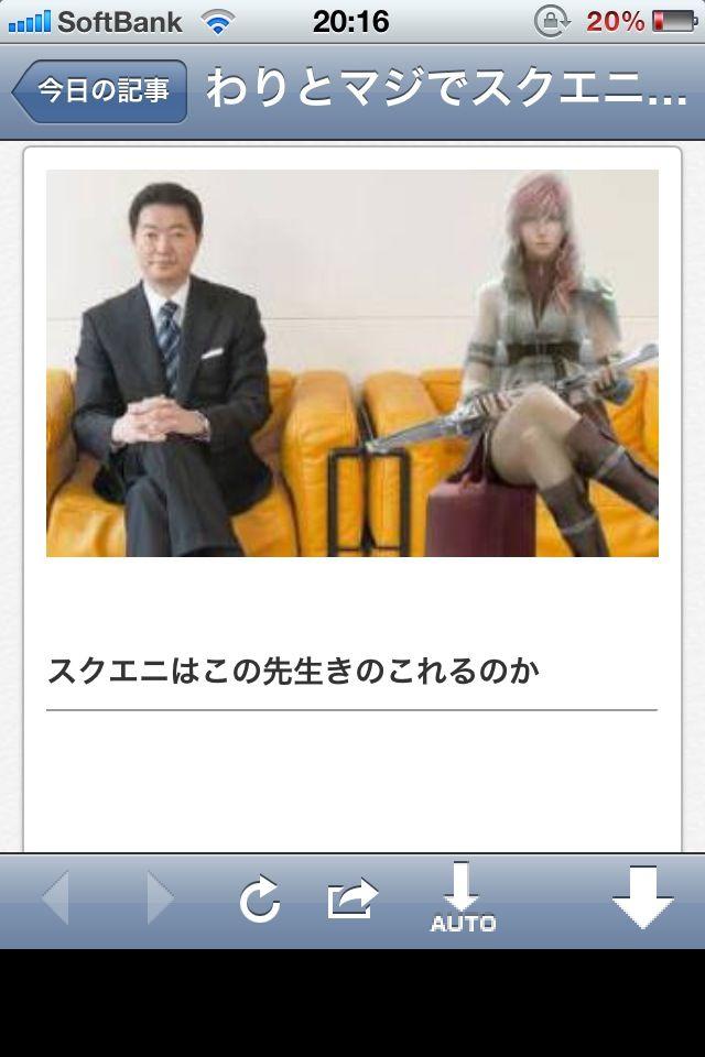 https://livedoor.blogimg.jp/waosoku/imgs/c/f/cf9d3b67.jpg