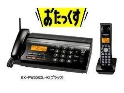 http://livedoor.blogimg.jp/waosoku/imgs/d/6/d67eb7c7.jpg