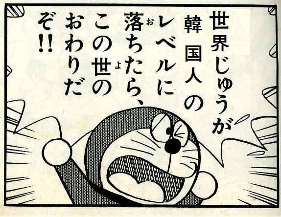http://livedoor.blogimg.jp/waosoku/imgs/d/a/da576406.jpg