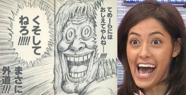 http://livedoor.blogimg.jp/waosoku/imgs/e/8/e81102a4.jpg