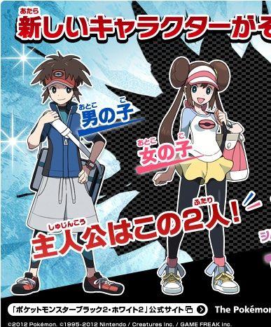 http://livedoor.blogimg.jp/waosoku/imgs/e/b/ebb46005.jpg