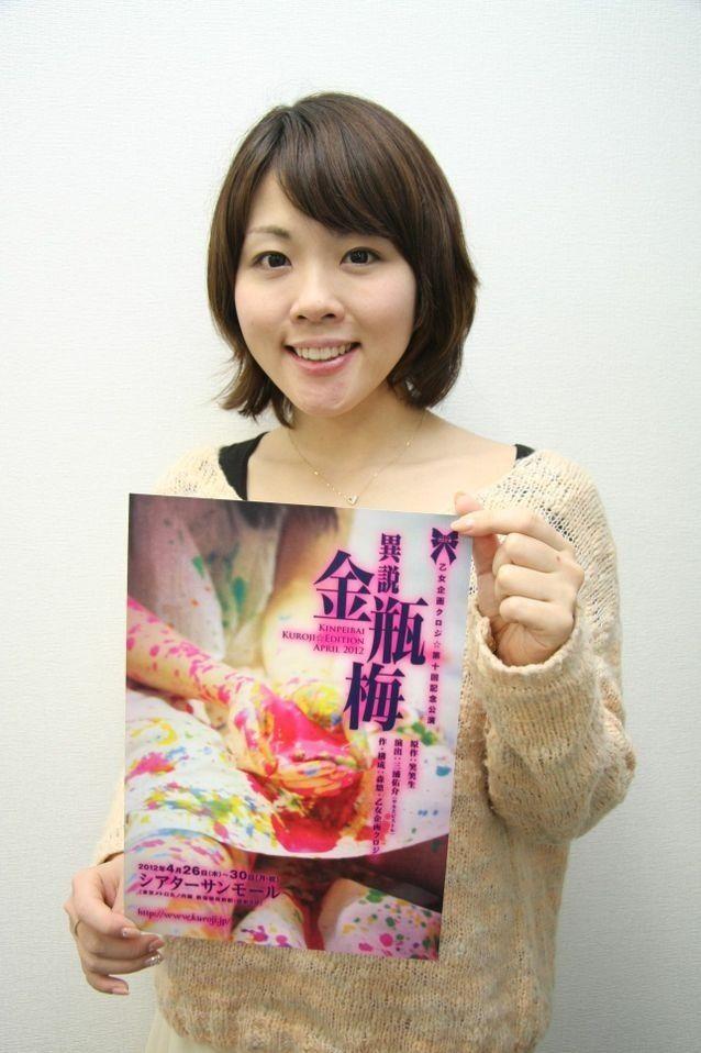 http://livedoor.blogimg.jp/waosoku/imgs/f/0/f0039ff3.jpg