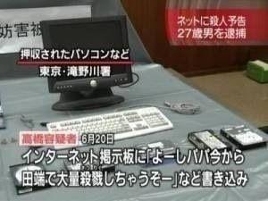 http://livedoor.blogimg.jp/waosoku/imgs/f/5/f577a72a.jpg
