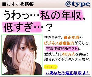 http://livedoor.blogimg.jp/waosoku/imgs/f/f/ff7aaff2.jpg