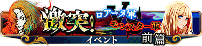 raid19_banner