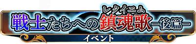 raid17_banner