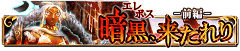 tower9_banner