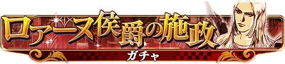banner_select_20140131
