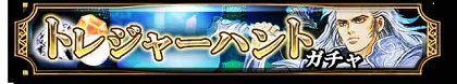 medal6_set_banner