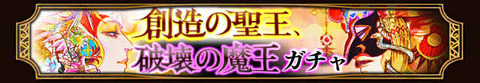 pt_2013_05_30_banner
