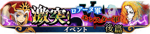 tower16_banner