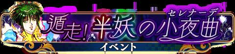raid22_banner