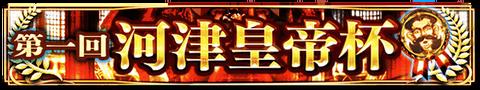 zweig6_tournament_banner