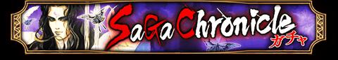 banner_box14_gacha