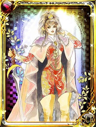 緋色の女帝