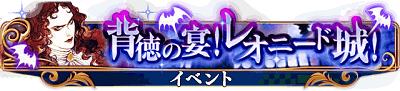 raid5_banner