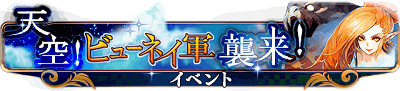 raid4_banner