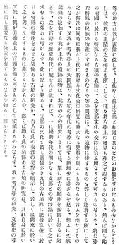 濱田の目論見